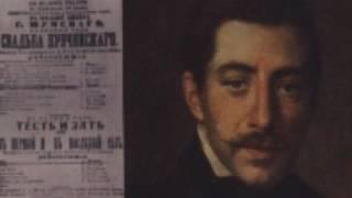 Дело Сухово-Кобылина (рассказывает историк Алексей Кузнецов)