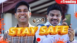 janai-priyai-stay-safe