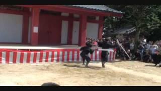 Bujinkan Fuse Benten Trailer