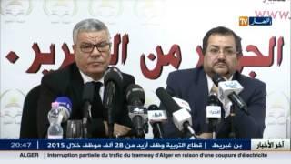 سعيداني ينزل لمقرات احزاب المعارضة لاقناعهم بالانضمام لمبادرته