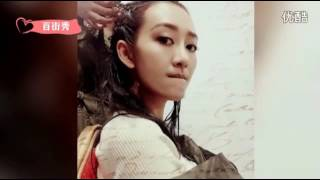 电视剧《莽荒纪》精彩预告 剧中刘恺威吻了女神王鸥 甜蜜蜜的xl0 标清