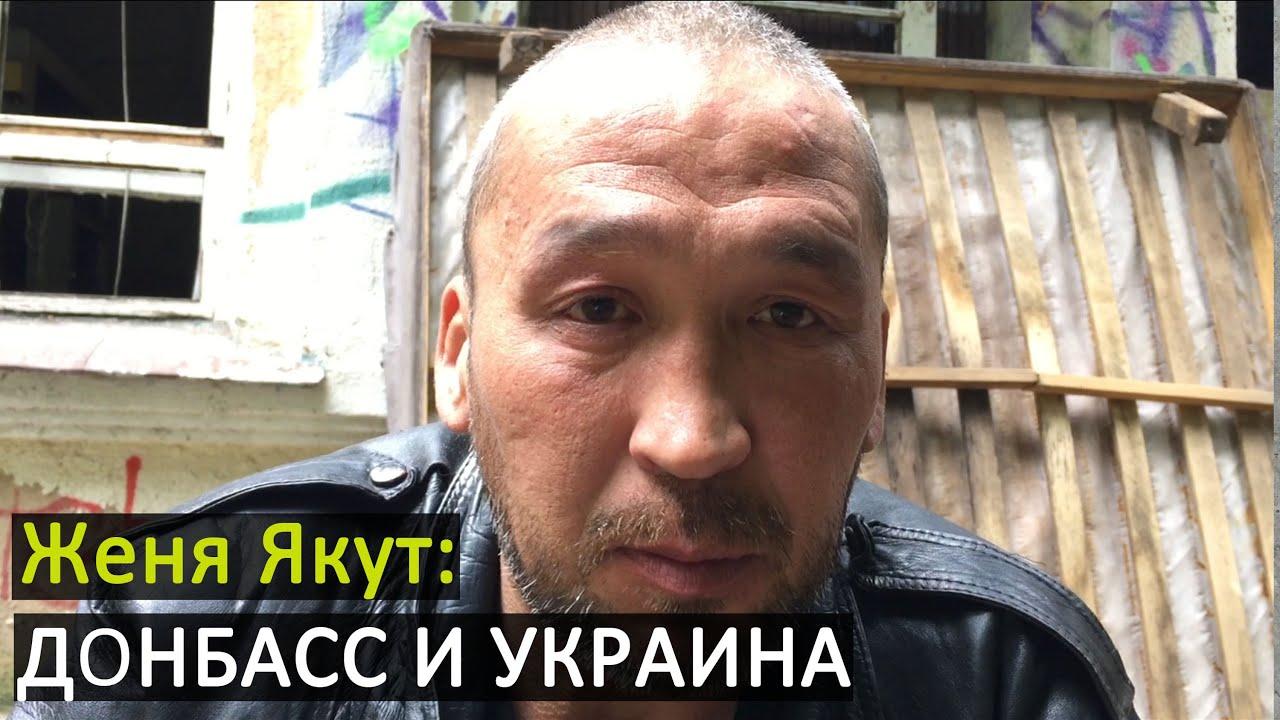 Секс бомжей на украине