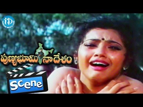 Punya Bhoomi Naa Desam Movie Scenes - Goons Killing Meena's Father || Mohan Babu
