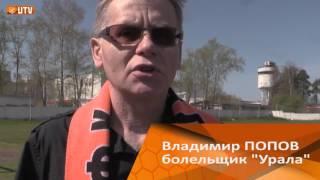Николай Заболотный получает приз от болельщиков