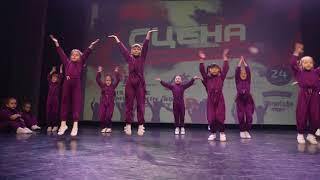 Best baby dance/Mix kids1/охотники за привидениями/СЦЕНА2017