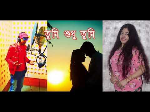    Tumi Sudhu Tumi    Trailer, Full Video Song Coming Soon.