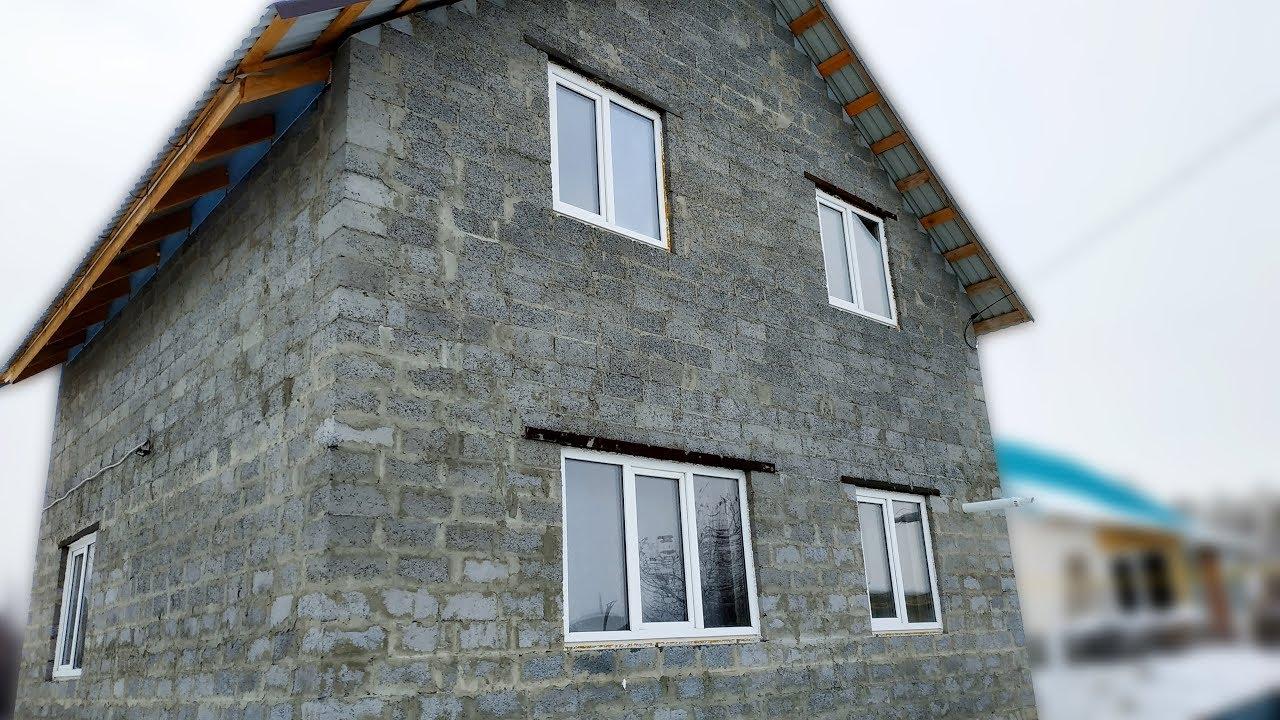 2 х этажный дом керамзитобетон