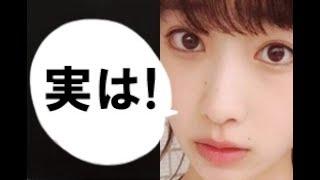 髙橋ひかるがNHK大河ドラマ『おんな城主 直虎』でドラマデビュー。 約20...