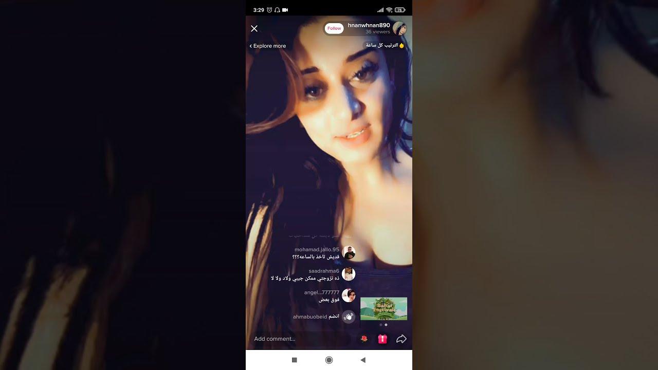 صبايا العربية يشلحو ع بث مباشر في تيك توك شاهد قبل أن تحزف?18+