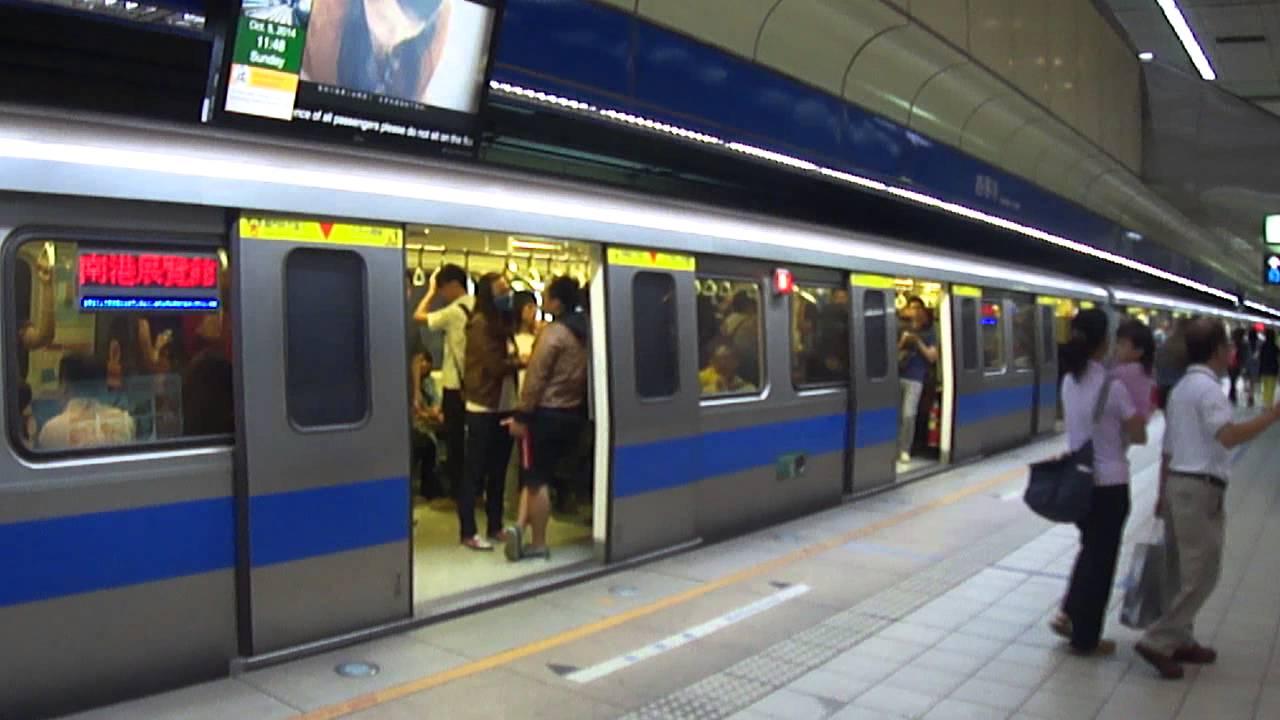 臺北捷運321型列車往南港展覽館進出善導寺站 - YouTube