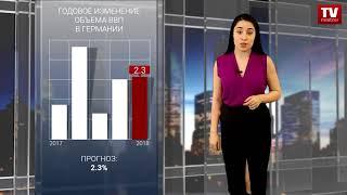 InstaForex tv news: Экономические данные еврозоны не спасли EUR/USD от коррекции  (14.02.2018)
