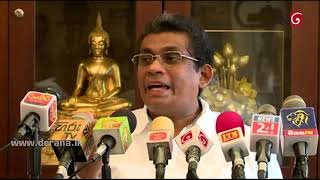 360 with Jayampathy Wickramaratne ( 02-10-2017 ) Thumbnail