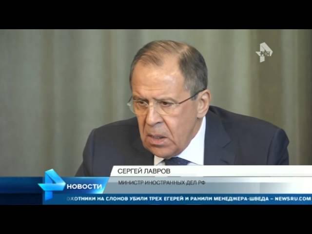 Лавров назвал подход, который предлагают США, предлагая поделить Сирию на зоны ответственности
