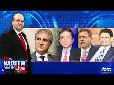 Nadeem Malik Live - SAMAA TV - 02 Oct 2017