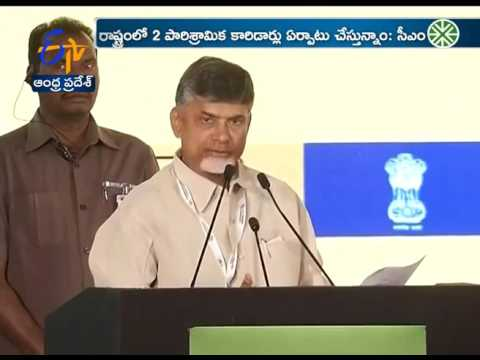 Chennai Bangalore Corridor in Krishnapatnam; Chandrababu in CII Summit