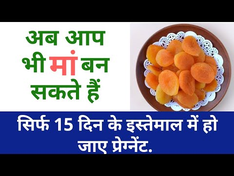 3 Health benefits of Ashwagandha from YouTube · Duration:  3 minutes 1 seconds