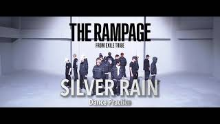 THE RAMPAGE from EXILE TRIBE / SILVER RAIN (Dance Practice Video)
