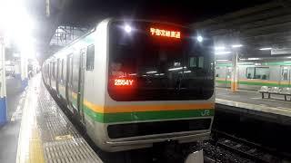 大船駅5番線発車メロディ