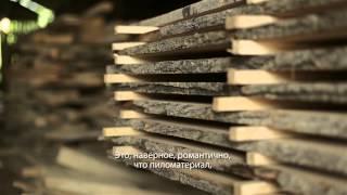 Производство стройматериалов из дуба. Рассказ владельца станка Wood-Mizer