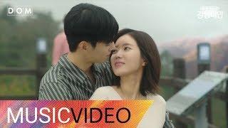 [MV] YEOEUN(여은)(MelodyDay) - Holiday (내 아이디는 강남미인 OST Part.9) My ID is Gangnam Beauty OST Part.9