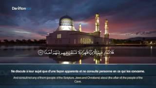 emotional-beautiful-quran-recitation-by-qari-muhammad-al-naqeeb-surah-al-kahf