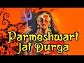 Parmeshwari Jai Durga || Durga Maa Songs By Mohit Jaitly || Jai Durga Maa ( Full Songs ) video