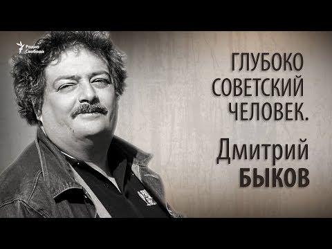 Глубоко советский человек.