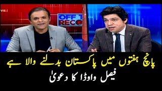 Pakistan will change in 5 weeks, says Faisal Vawda