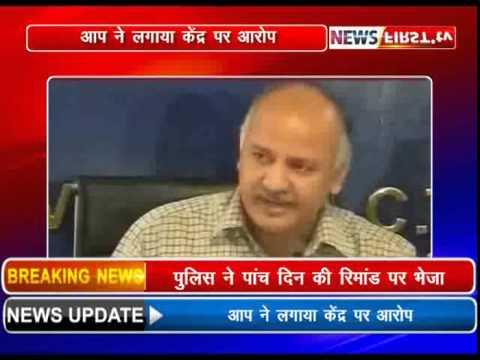 Delhi : Law Minister Jitendra  Tomar Arrested