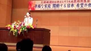 文妍娥さまの歌 2015.10.10.