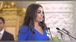 Президент России вручил Лейле Алиевой медаль Пушкина