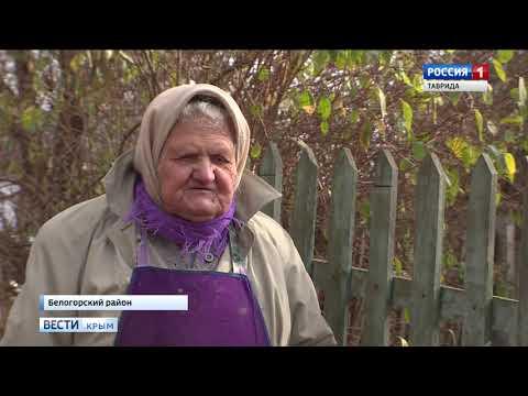 В некоторых сёлах Крыма непогода обрушила и так нестабильную связь