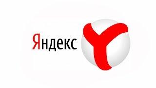 Как открыть несколько страниц в одном браузере Яндекс