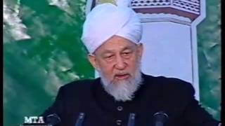 Concluding Address, Jalsa Salana 2 August 1998