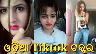 Odia best Tiktok Takkar challenge || Comment your best tiktok Actors.