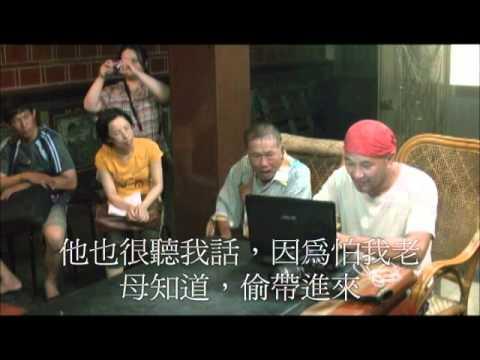 台江分校101-1學期─神明揀的喔 老乩童的故事 - YouTube
