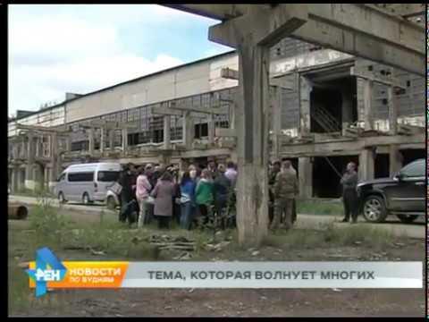 """Правительство региона: отходы """"Усольехимрома"""" не несут угрозы Братску и Братскому району"""