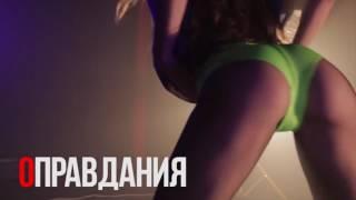 Катя Шошина / MDCNRG