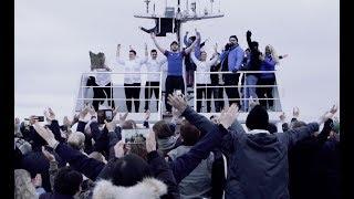 Team Iceland Celebrates! thumbnail