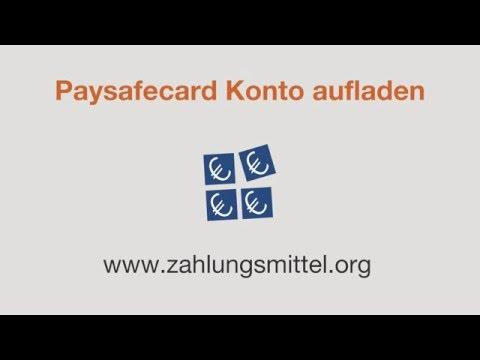PaySafeCard aufladen - So kann man Geld auf die PaySafeCard einzahlen [GERMAN | DEUTSCH | HOWTO]