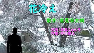 1995年発表 作詞:高畠じゅん子 作曲:中川博之 歌手:里見浩太朗 ...