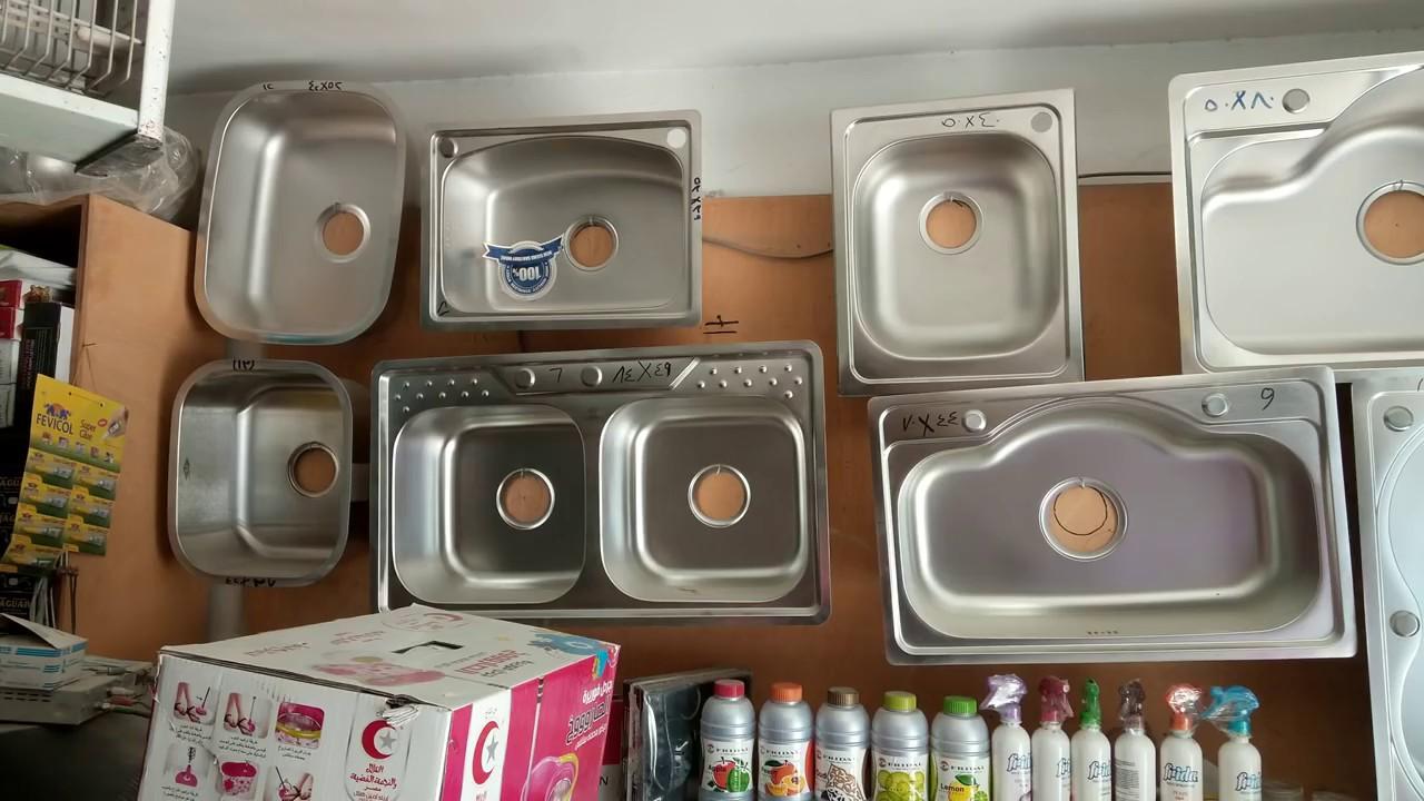 كيف تشتري افضل حوض مطبخ