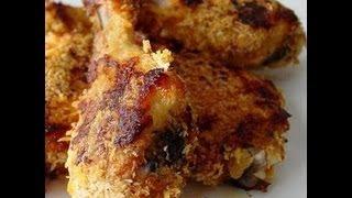 طريقه عمل الفراخ بالفرن  How to make baked chicken