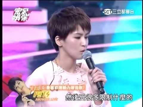 曾沛慈2015.01.09 ShowBiz Live