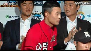 2014 KBO 신인 드래프트