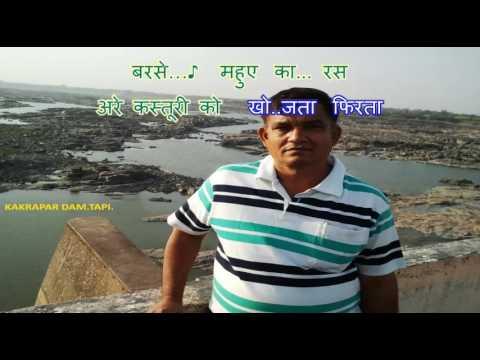 Chand Jaise Mukhde Pe ...... Karaoke ............चाँद जैसे मुखड़े पे बिन्दिया सितारा