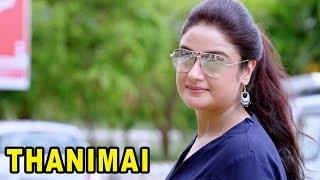 Sonia Agarwal intro recollecting past | Thanimai Movie Scenes | Title Credits | Ganja Karuppu