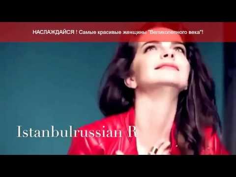 ибрагим паша видео