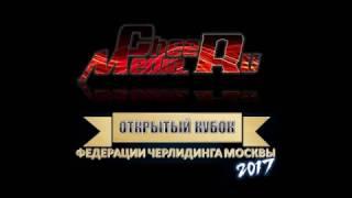 Нью данс Юниоры Чир данс фристайл, ОК федерации черлидинга Москвы 2017