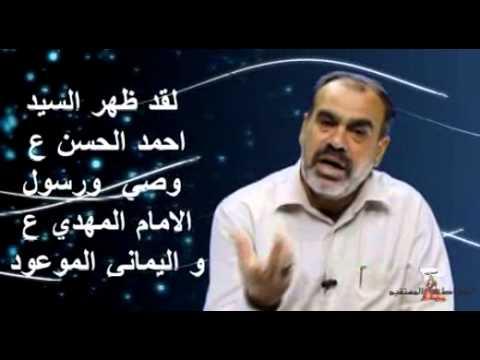 حديث حول شيوخ المنابر وجولاتهم في الحسينيات - رد بخصوص اهداف هذه الجولات